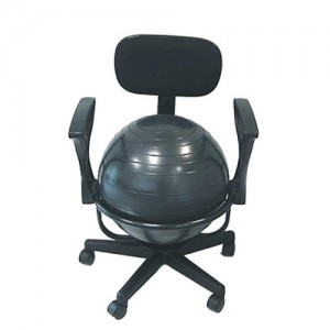 Best Yoga Exercise Ball Chair Reviews Modeets C